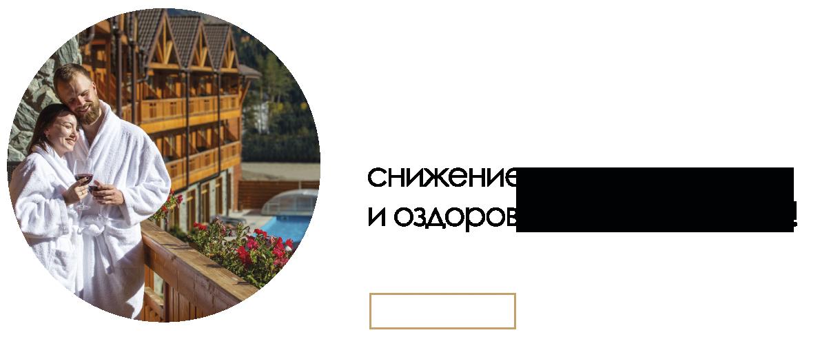 dtxban