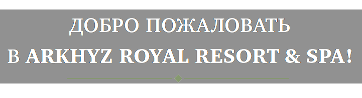 welcome-to-royalresort